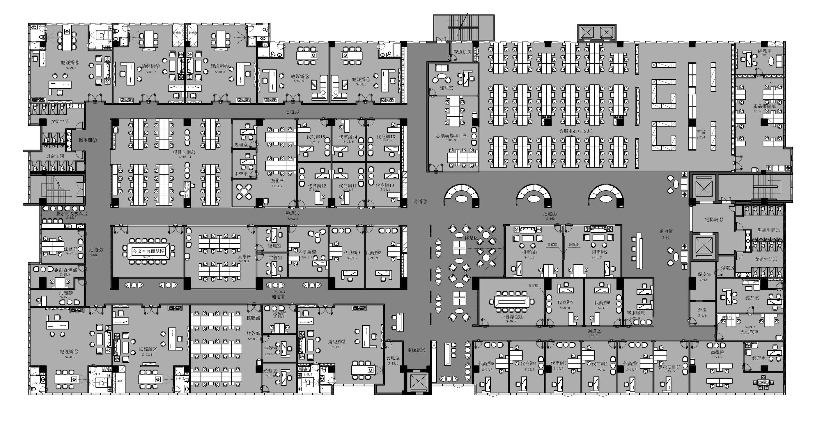 深圳天创息壤网络科技有限公司办公室设计说明